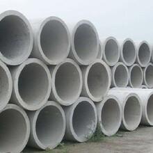 金昌水泥排水管公司图片