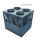 40p超低温冷暖机组