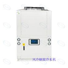 电镀专用冷水机广泛应用于酸铜电镀,滚镀铜,挂镀铜,滚镀锌,挂镀锌,铝阳极氧化等图片