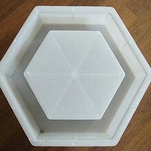 凹凸型六角水泥砖护坡模具六棱块塑模河道挡土墙模盒图片