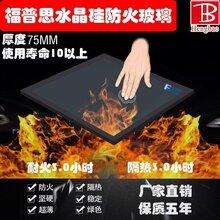 廠家直銷防火玻璃圖片