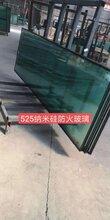 天津+厂家直销防火玻璃玻璃防火门om防火窗纳♂米硅防火玻璃图片