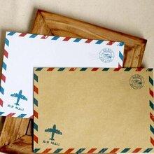 黄冈中式信封印刷报价图片