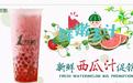 淮安加盟一点点奶茶怎么样?25年老品牌,吸金实力杠杠滴