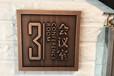 北京定制标识标牌