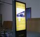 石景山区广告灯箱安全可靠