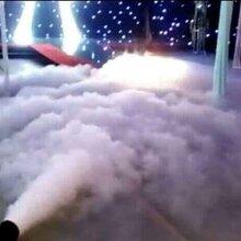 舞台设备厂家直供双雾机婚庆道具干冰机地烟机舞台特效烟机