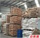 工業級硅酸鋯陶瓷增白含鋯量64%瓷釉增白劑硅酸鋯