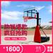 標準可升降可移動籃球架室外家用青少年籃球架
