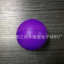 佛山PU发泡海绵减压发泄弹力球专业生产图片