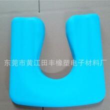 惠州PU发泡马桶坐垫厂家报价图片