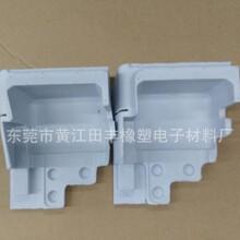 惠州电子元器件内层包装厂家报价图片