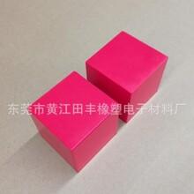 方块骰子玩具LOGO定制特价批发图片