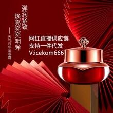 化妝品廣州法詩尼眼霜代加工OEM貼牌工廠圖片