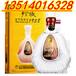 杭州扁瓶金門高粱酒1958珍藏酒823酒黃盒53度600毫升土豪金