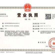 集优游平台注册官方主管网站抗菌天花板图片