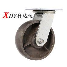 6寸圓頂鑄鐵腳輪,鑄鐵腳輪,衡水腳輪,衡水行達運腳輪廠圖片