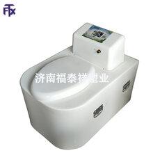 福泰祥供應濟寧微生物馬桶農村新型旱廁新型旅游廁所圖片