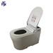 生物厕所厂家供应赤峰微生物马桶生物降解厕所无水免冲生物马桶
