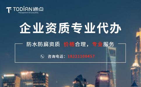 上海注册公司哪家代理信誉好?