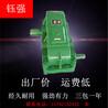 JZQ250/350/400/500/650加重焊接小型大扭力圆柱齿轮卧式减速机箱齿轮箱