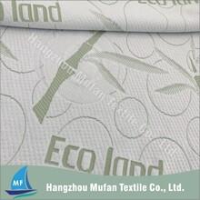 厂家直供床垫布针织提花布空气层面料图片