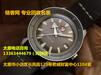 太原哪里有回收百达翡丽?太原名表回收二手手表回收