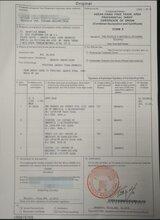 原產地證申報流程_企業和產品備案流程