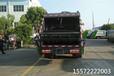 黑龍江大慶4方壓縮式垃圾車價格