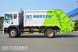 新疆克孜勒蘇柯6方掛桶壓縮垃圾車廠家直銷