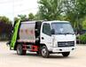 遼寧丹東凱馬后裝壓縮式垃圾車廠家直銷