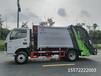 五十鈴壓縮式垃圾車品質可靠