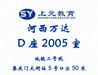 南京平面設計、室內設計、UI專業培訓