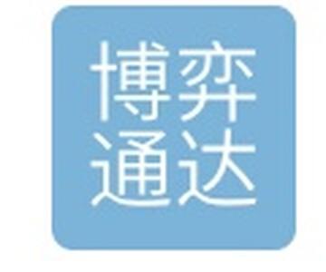 北京博奕通达装饰工程有限公司