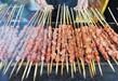 新疆燒烤培訓新疆烤面筋學習實屬好項目