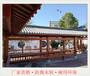 鸿叶防腐木长廊,贵州木长廊厂家