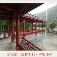 浙江木结构长廊厂家,防腐木长廊图片