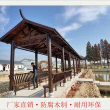 贵州防腐木别墅厂家,防腐木长廊图片