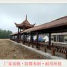 鸿叶凉亭走廊,贵州廉政文化长廊厂家