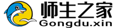 北京師生之家教育科技有限公司