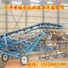 皮帶輸送機大傾角帶移動行走輪裝車傳送物料皮帶輸送機