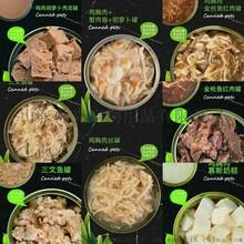 寵物零食罐頭OEM,山東漢歐狗糧貓糧廠,狗糧代工,貓糧代工