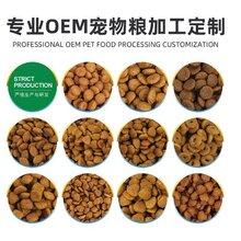 貓糧狗糧批發,貓糧狗糧廠,貓糧狗糧代工,貓糧oem貼牌