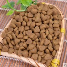 貓糧加工,狗糧加工,貓糧代工,狗糧代工,貓糧狗糧OEM貼牌