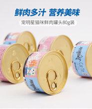 山東寵物零食貓罐頭代工,山東漢歐寵物零食OEM貼牌定制加工批發