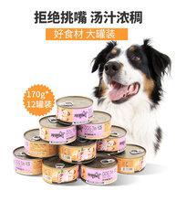 寵物零食罐頭狗罐頭加工代工,山東漢歐寵物食品加工OEM代工批發