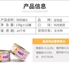 山東寵物零食加工代工廠,山東漢歐罐頭凍干貓條火腿加工OEM貼牌