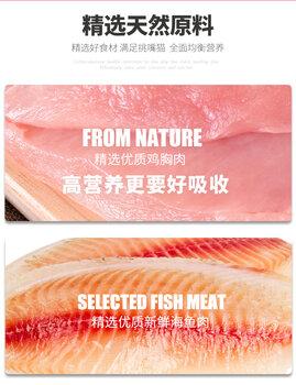 山東漢歐鮮肉貓糧狗糧廠國內靠譜的寵物食品加工代工OEM廠家