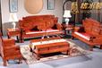 嗜水馨红木缅甸花梨沙发