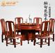 蘇州嗜水馨紅木沙發荷塘圓餐桌